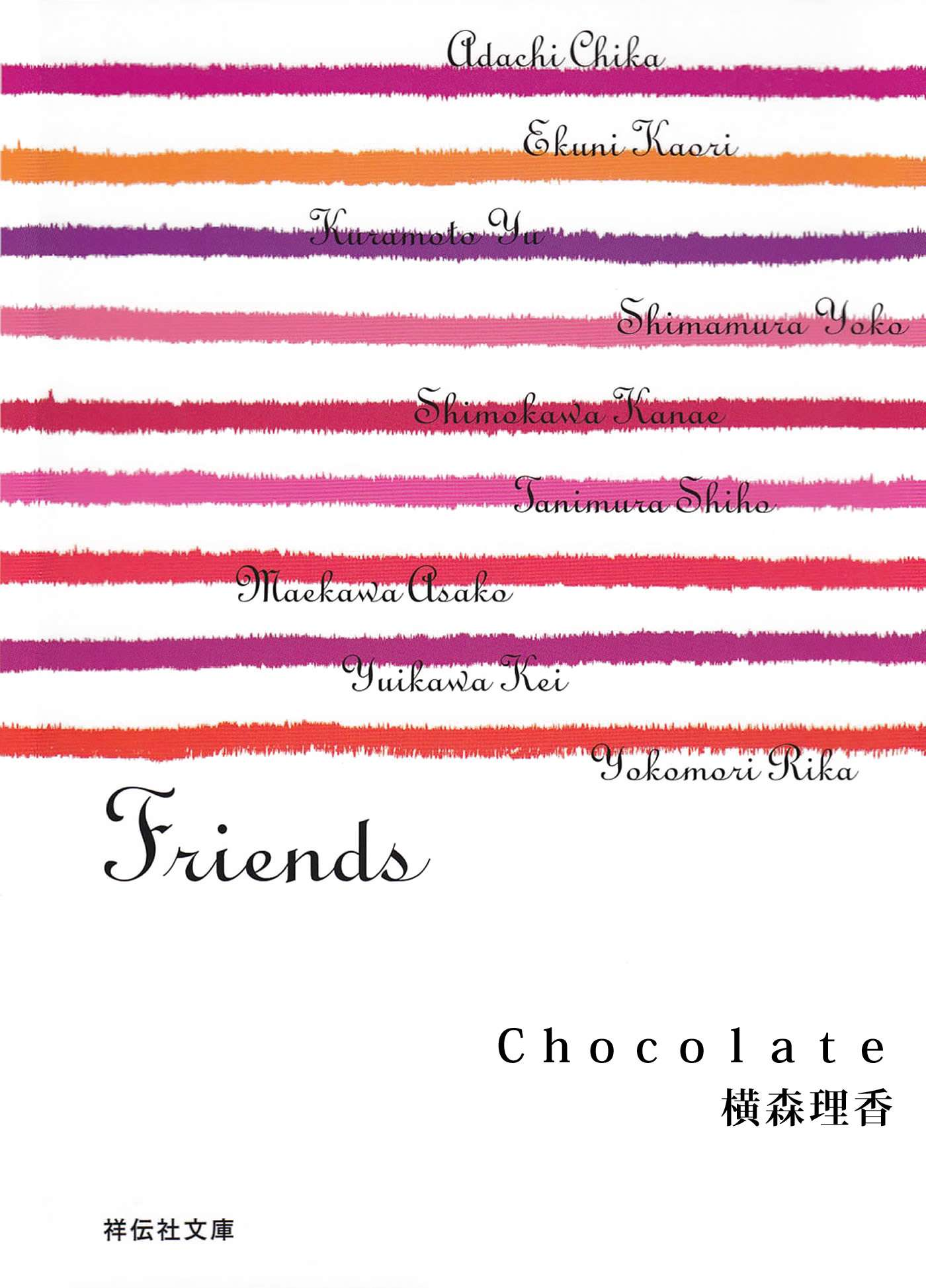 Chocolate/Friends