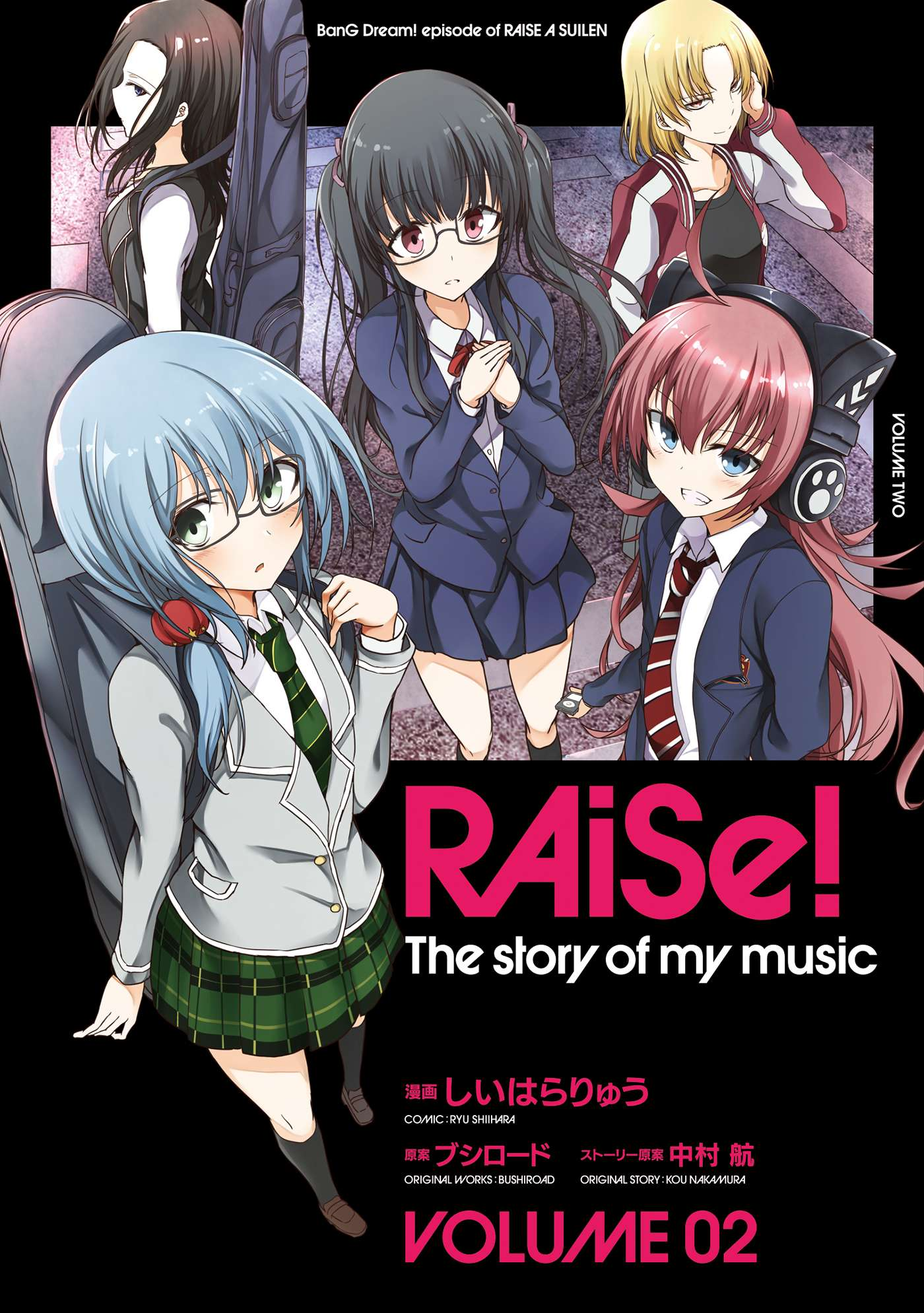 RAiSe! The story of my music2